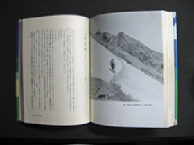 トップページ写真_山の名著.jpg