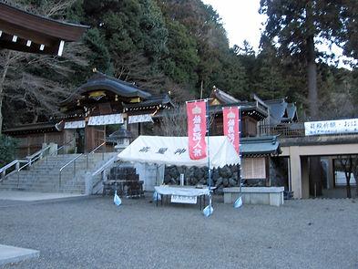 20170125_日和田山14.jpg