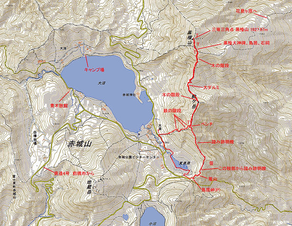 20181008赤城キャンプ黒檜山0.jpg