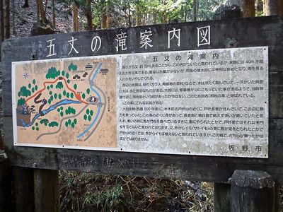 20160303_大鳥屋山_岳ノ山12.jpg