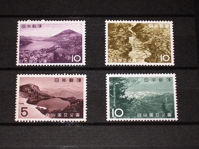 国立公園切手1.jpg