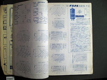 無線と実験1958_4_12.jpg