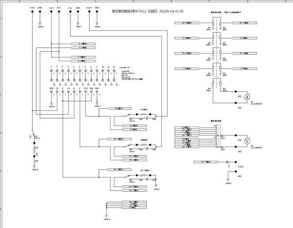 真空管試験器操作パネル.jpg