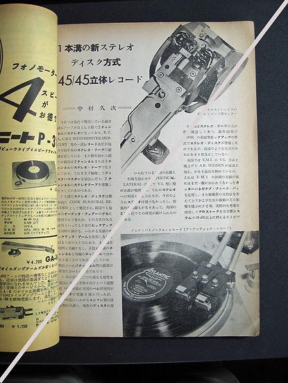 無線と実験1958_4_05.jpg