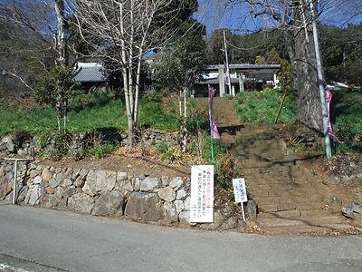 20160207_晃石山14.jpg