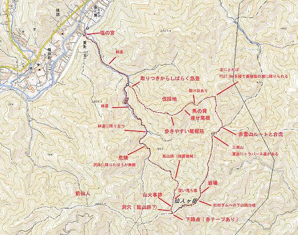 20160420_仙人ヶ岳00.jpg