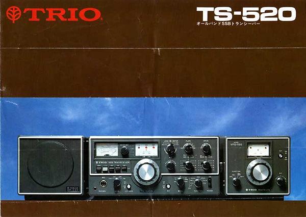 TS520カタログ_p1.jpg