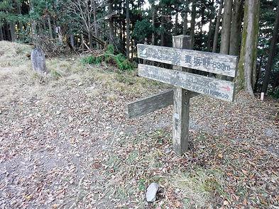 20181115_武甲山13.jpg