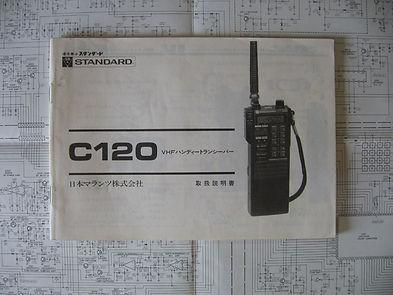 c120_6.jpg