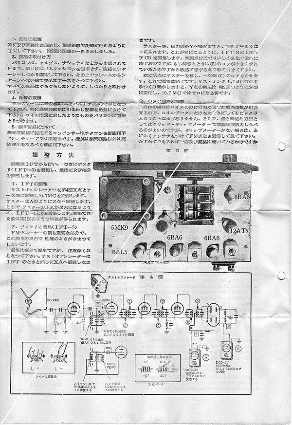 R10.7_manual_02X.jpg