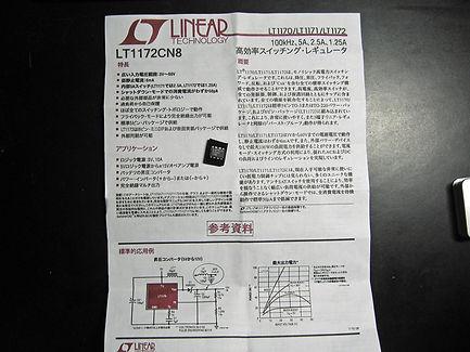 lt1172CN8_10.jpg