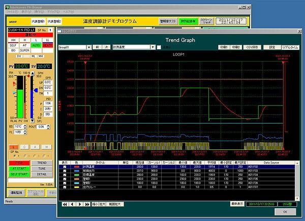 PLC_高精度温度制御4.jpg