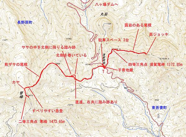 20201104_菅峰と高ジョッキ01.jpg