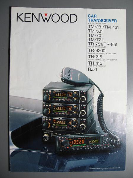 TM701_5.jpg