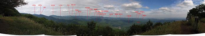 棒ノ折山パノラマ1W.jpg