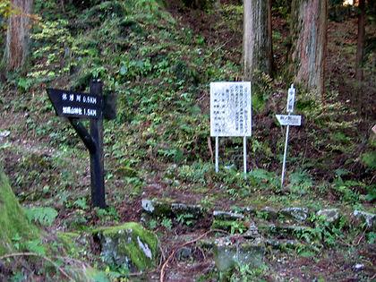 20131116石裂山05.jpg