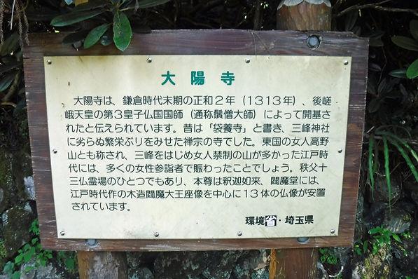 峠考_地蔵峠2.jpg