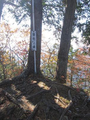 20131116石裂山08.jpg