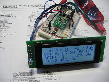 USBマイコン_高精度電圧計5.jpg