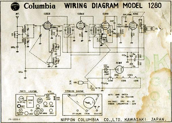 コロンビア_モデル1280回路図.jpg