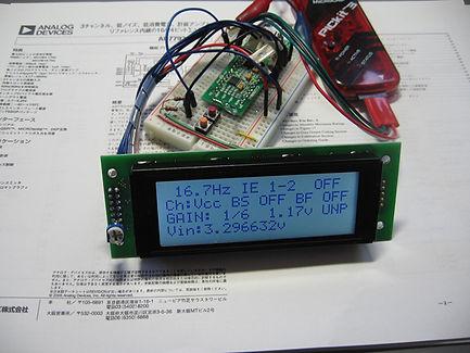 USBマイコン_高精度電圧計7.jpg