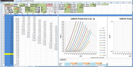 PLC_真空管特性計測システム4.jpg