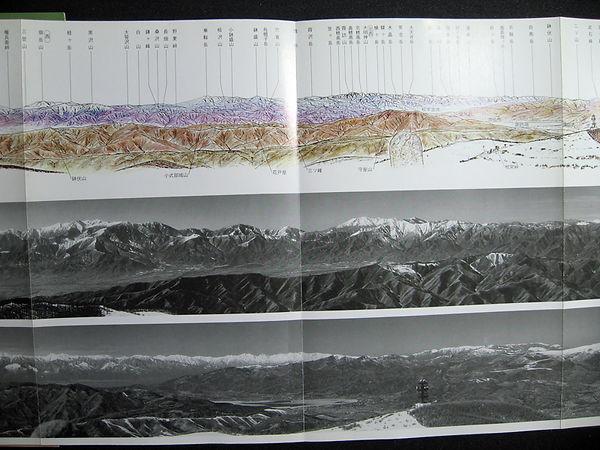 展望の山旅05.jpg