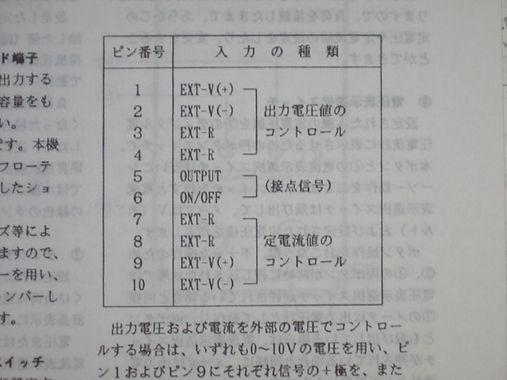 GP610A_CMS50-1_2.jpg