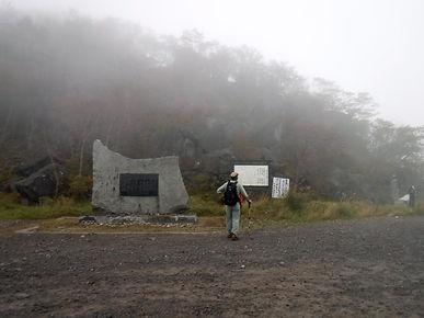 20181008赤城キャンプ黒檜山2.jpg