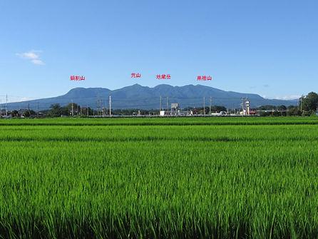 20140118_鍋割_荒山9.jpg