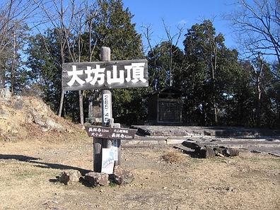 20150112_大坊山4.jpg