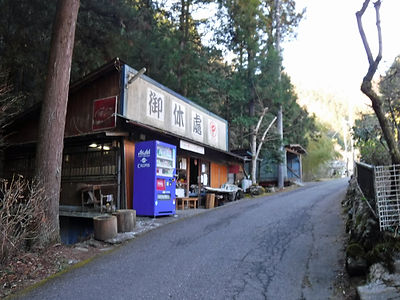 20180304_伊豆ヶ岳02.jpg