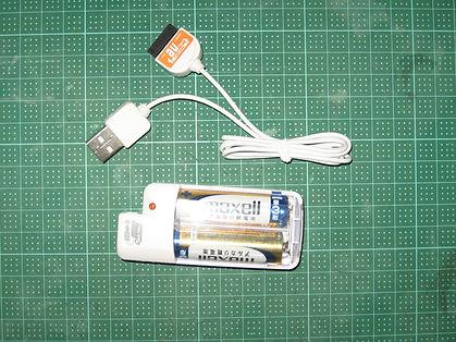 ケータイ充電器負荷試験1.jpg