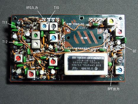ts520_vfo10.jpg