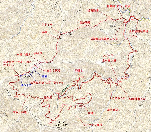 20210510_大平山01.jpg