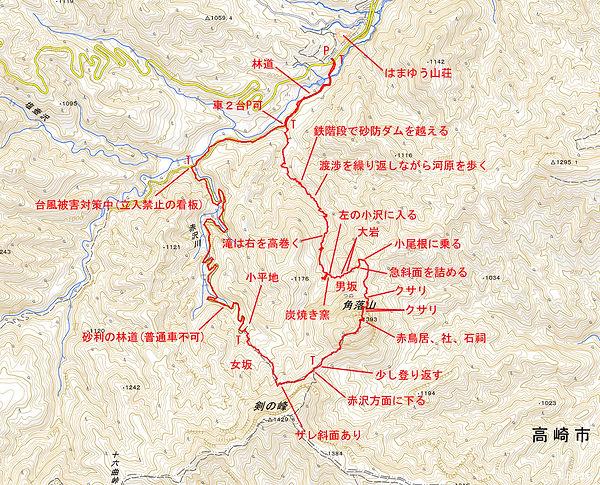 20200617_角落山01.jpg