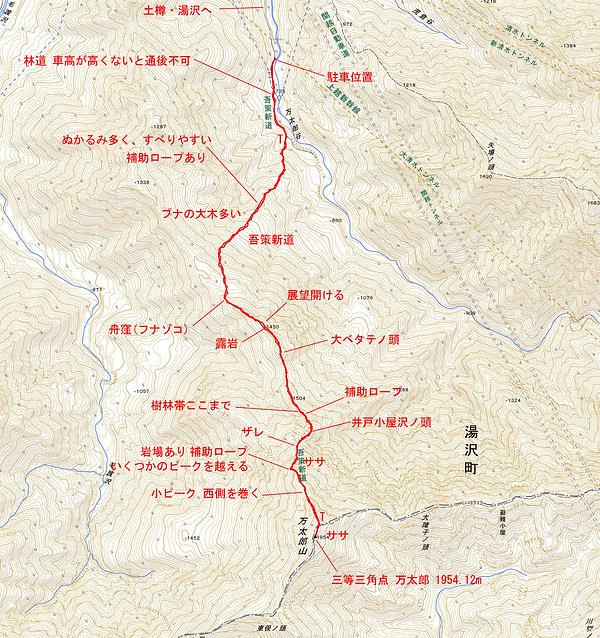 20201021_万太郎01.jpg