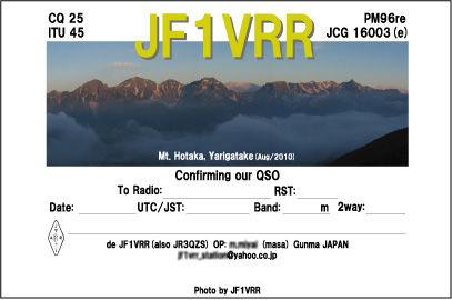 JF1VRR_hotaka_QSLw.jpg
