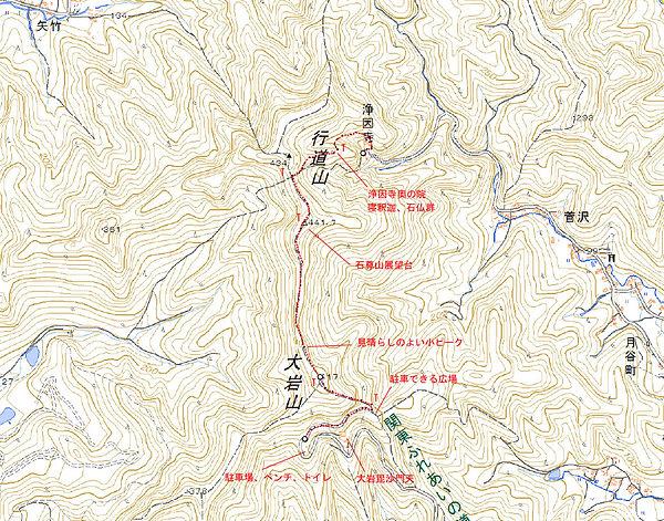 20160204_大岩山から行道山02.jpg