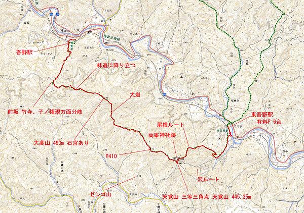 20210221_天覚山と大高山01.jpg