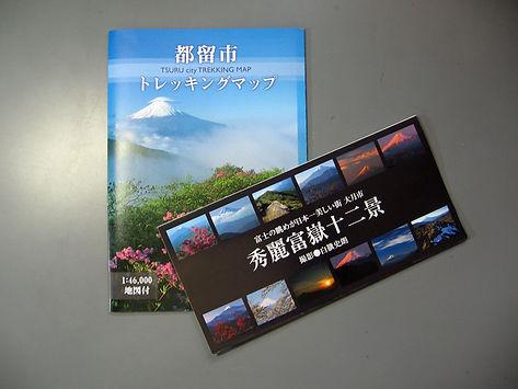20151105_高川山01.jpg