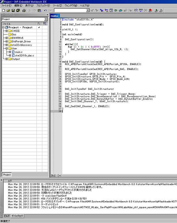 STM32_VLD_DAC_1.jpg