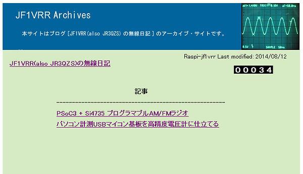 raspberry_pi_02.jpg