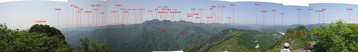 二子山西岳からの展望パノラ.jpg