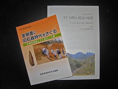 20160116_金剛萱21.jpg