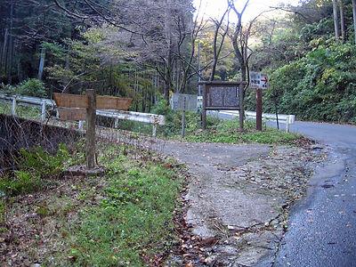 20171106_釜伏山04.jpg