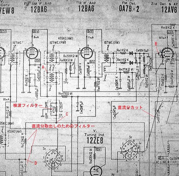 EF-850_回路図_AM検波部T.jpg
