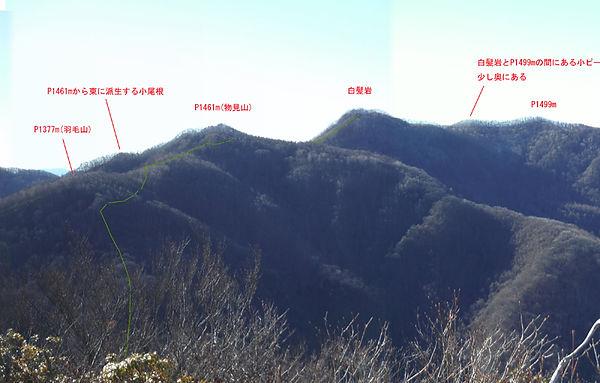 20151209_稲含山_白髪岩07.jpg