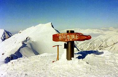 厳冬の谷川岳4.jpg