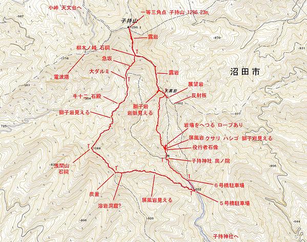 20201118_子持山01.jpg